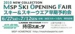10soukiyoyakukai1.jpg